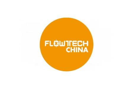 2021上海国际泵阀管道展览会FLOWTECH
