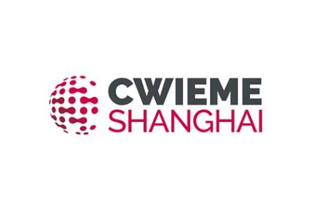 2021上海国际传感器技术与应用展览会Sensor