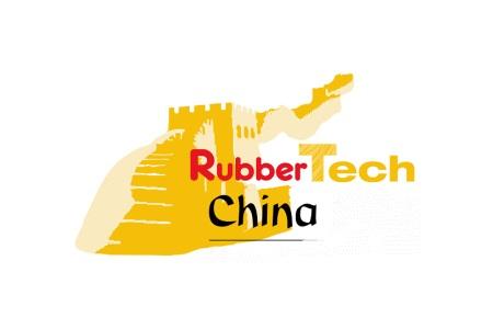 2021上海国际橡胶及胶粘剂展览会