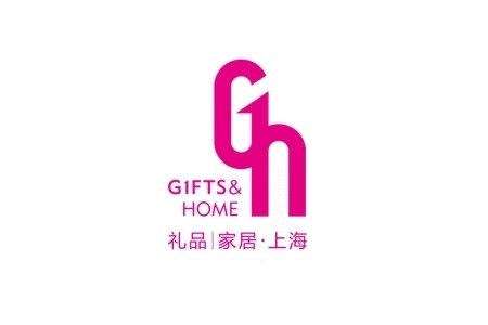 2021上海国际礼品及促销品展览会