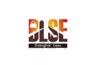 2021上海国际箱包展览会BLSE