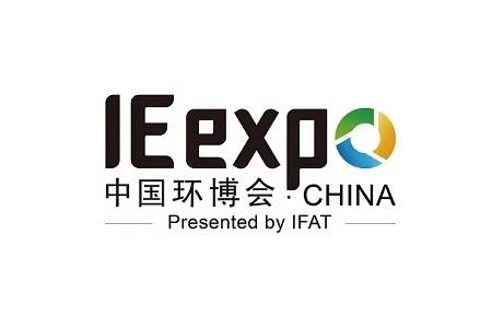 2021上海环博会(环保展)