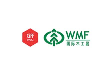 2021上海家具生产设备及木工机械展览会WMF