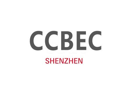 2022深圳国际跨境电商展览会-春季跨交会
