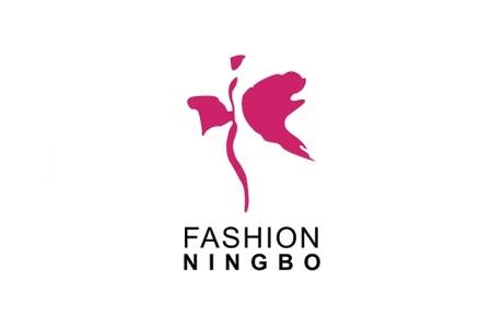 2021宁波国际服装展览会暨时尚节