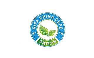 2021中国国际清洗清洁设备与用品展览会