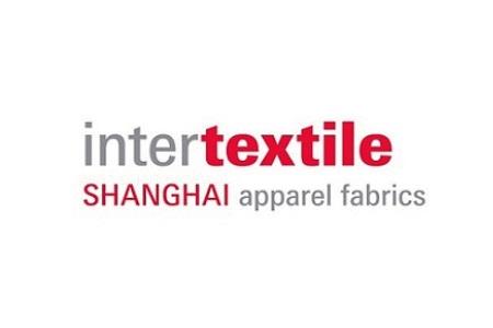 2021上海国际家用纺织品面辅料展览会Intertextile(春季)