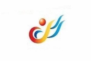2021义乌小商品展览会(义博会)