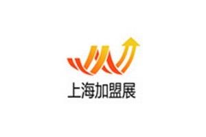 2021上海国际创业投资连锁加盟展览会
