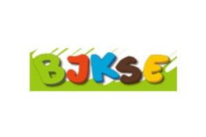 2021北京国际幼教用品展览会BJKSE
