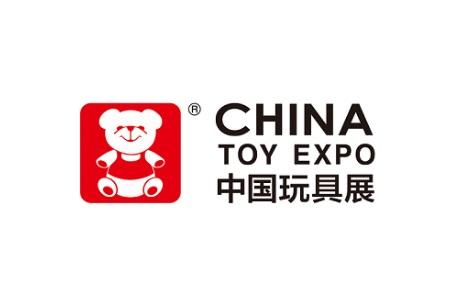 2021上海玩具及教育设备展览会CTE