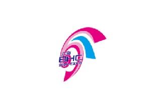 2021上海国际美容化妆品展览会BHC
