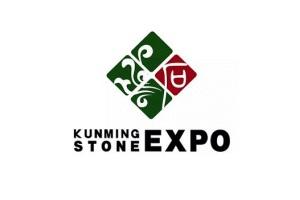 2021昆明国际石博览会
