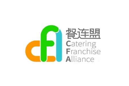 2021上海国际餐饮加盟展览会CHINA FOOD