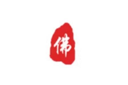 2021北京国际佛事用品展览会
