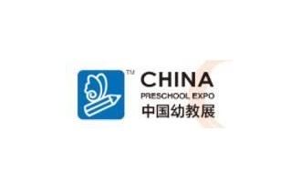 2021上海国际学前教育及装备展览会CPE