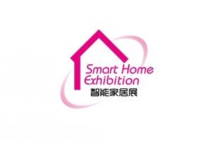 2021上海国际智能家居展览会C-SMART