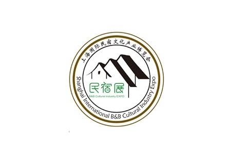 2021广东国际旅游产业展览会CITIE