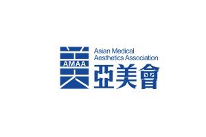 2021广州国际医疗美容展览会AMAA