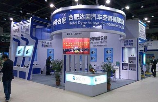 2021南京国际润滑油及油脂展览会(www.828i.com)