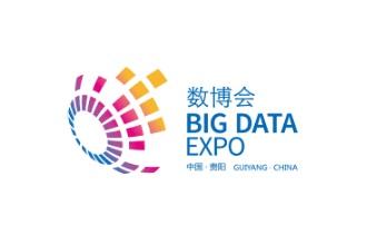 2021中国国际大数据产业展览会-贵阳数博会