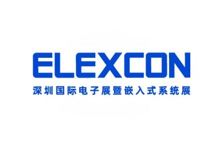 2021深圳国际嵌入式系统展览会IEE