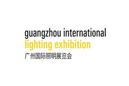 2021广州国际照明展览会GILE