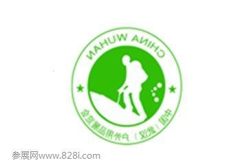 2021武汉国际户外用品展览会