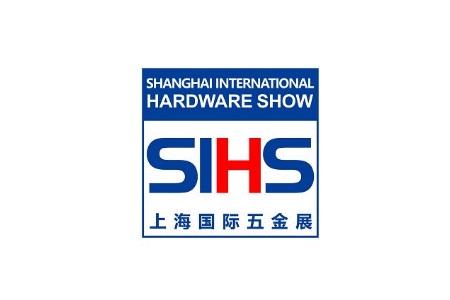 2021上海国际五金展览会SIHS