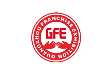 2021广州国际餐饮加盟展览会GFE夏季