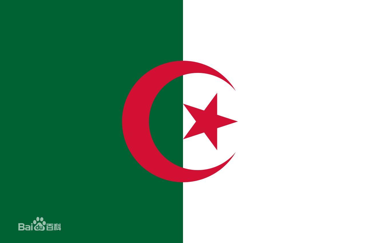 阿尔及利亚签证办理流程展会商务签证服务