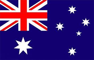 澳大利亚签证办理流程展会商务签证服务