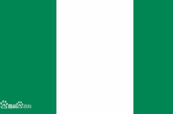 尼日利亚签证办理流程展会商务签证