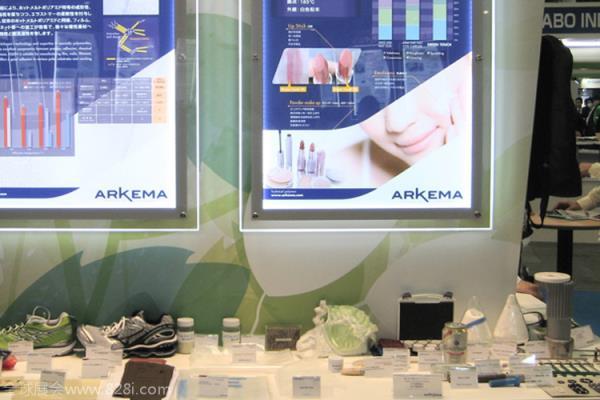 日本东京塑料展览会IPF(www.828i.com)