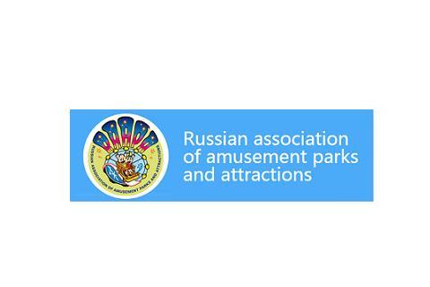 2020俄罗斯莫斯科游乐设施展会(RAAPA)