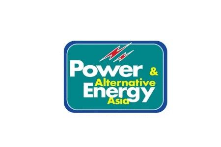 2020巴基斯坦拉合尔电力展览会 国外电力展
