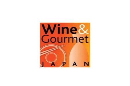2020日本东京葡萄酒食品展会(Wine   Gourmet Japan)