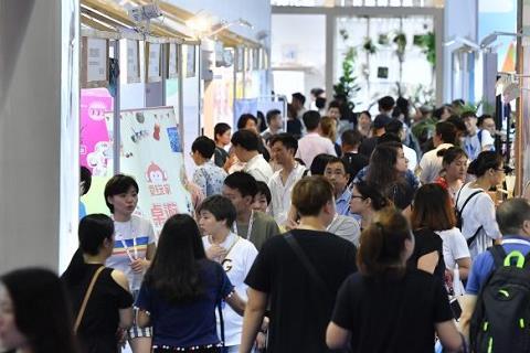 2021印尼雅加达玩具及婴童用品展览会CBME(www.828i.com)