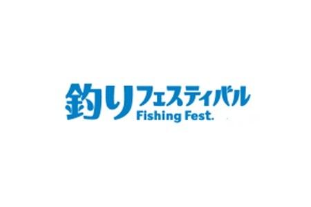 2020泰国曼谷潜水展会