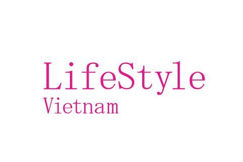 <b>2021越南胡志明礼品及消费品展览会</b>
