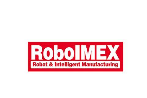 2021广州机器人及智能装备展览会