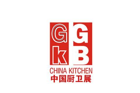 2021上海绿色厨房卫浴展览会