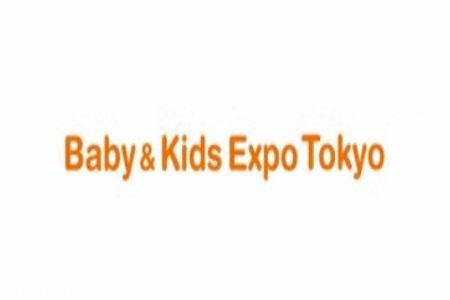 2020日本东京婴童用品展会