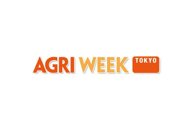 2020日本东京农业机械展会