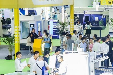 2021广州国际数控机床展览会(www.828i.com)