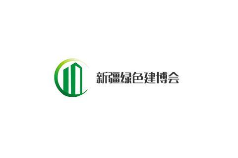 2021新疆国际绿色建筑产业博览会-新疆建博会