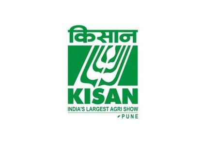 2020印尼雅加达农业设备及技术展会