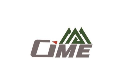 2021北京国际矿业展览会CIME