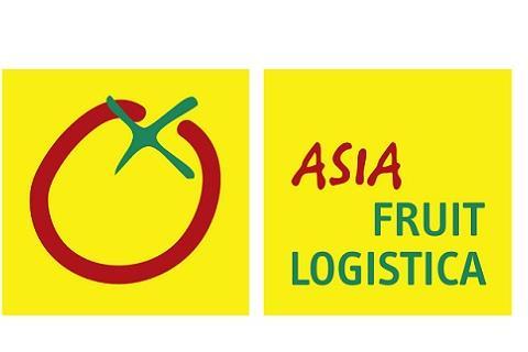 2020香港亚洲水果蔬菜展会