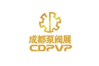 2021成都泵阀管道展览会CDPVP(成都泵阀展)